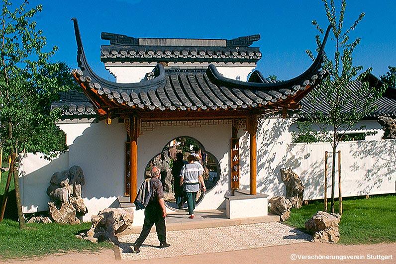 Chinagarten Stuttgart Geschichte Iga